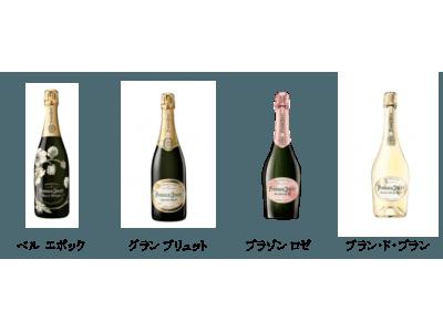 「ベージュ アラン・デュカス 東京」とペリエ ジュエの期間限定コラボレーション!- 屋上テラス「ル・ジャルダン・ドゥ・ツイード」で最高のひとときを -