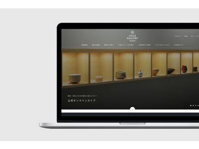 東京・赤坂/六本木の現代工芸ギャラリー「HULS GALLERY TOKYO」公式オンラインストアをオープン