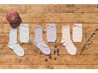 春らしいニュアンスカラーのオーガニックコットンで編み上げた日本製「綿のゆったり靴下」「綿のショートウォーマー」をKEYUCAより新発売
