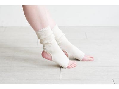「裸足派」のあなたも今年の春夏はルームソックス始めませんか。さらりとした肌触りが裸足より気持ち良いKEYUCAより春夏用ルームソックスの新作登場!