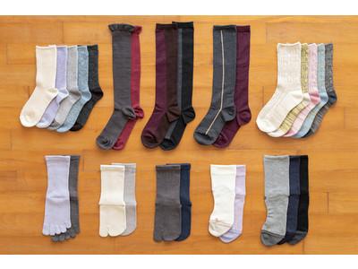 KEYUCAが5年間バージョンアップし続けている、履き口からつま先までやさしい履き心地が特徴の、研究を重ねた日本製靴下シリーズに秋冬の新作が登場