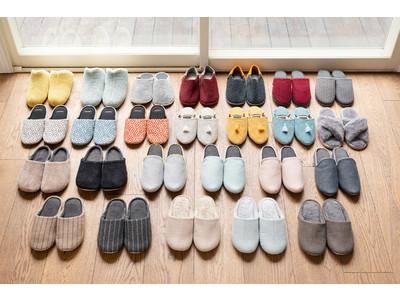 靴から着想を得た「フットマットレス」シリーズ待望の新作もKEYUCAより、21年秋冬新作スリッパが40種類以上の豊富なラインナップで登場!