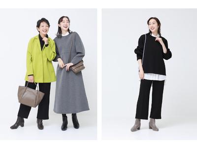昨年即完売したKEYUCAの「ダンボールカットソーシリーズ」から新作衣類4アイテムが発売