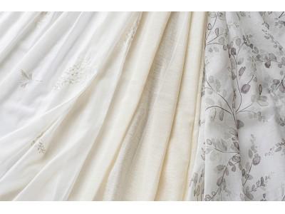 繊細な柄が特徴の秋冬シーズンのカーテンを新発売