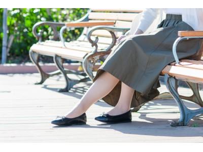 """レインシューズを""""普段履き""""でもオシャレに履けるようKEYUCAが""""ちょうど良い。""""アップデート 晴れの日も雨の日も、365日履きたくなる心地良さ 新商品『レインバレエパンプス』『レインスリッポン』"""