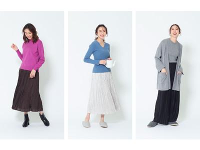 ライフスタイルショップKEYUCA アパレルも充実の「横浜ジョイナス店」を9月18日(金)にオープン