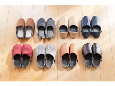 テレワークや家事など、シーンに合わせた履き替えでおうち時間のオンオフを切り替える。KEYUCA「弾むルームシューズ ステッチ」など新作スリッパ4種が続々登場