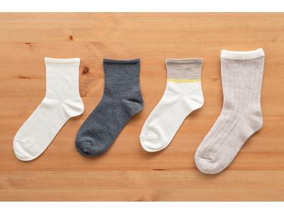 クリスマスに贈りたい、最高級ウール「メリノウール」を使用したケユカの日本製靴下。