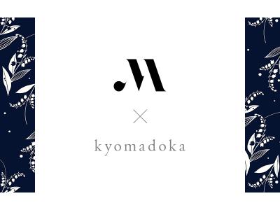 TAKAMI HOLDINGSによる新プロジェクト「kyomadoka」がスタート 梨花オリジナルデザインの浴衣を5月28日(火)より販売開始