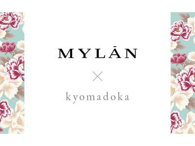 TAKAMI HOLDINGSによる新プロジェクト「kyomadoka」がスタート MYLANオリジナルデザインの浴衣を6月5日(水)より販売開始
