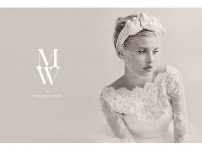 8月4日(日)、リーガロイヤルホテル京都に「MW BY MAGNOLIA WHITE」がNEW OPEN MAGNOLIA WHITEブランドが京都へ初進出!