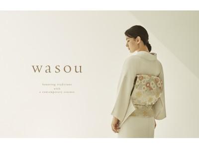 大正12年より続く歴史を纏うTAKAMI HOLDINGSがモダンスタイルな和装の新ブランド「wasou」発表