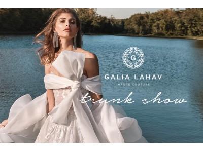 ブランドの創始者兼デザイナーGalia Lahavが日本の花嫁のために来日!東京・大阪のMAGNOLIA WHITEにて1月にトランクショーの開催が決定。