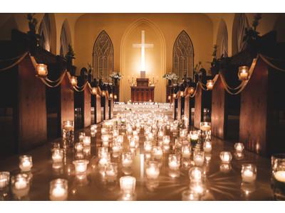いつでも帰ってこられる教会で、想いを伝える 口コミNo.1式場をはじめとする3会場でプロポーズプランがスタート