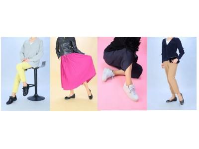 神戸の機能性スニーカーブランド「BeauFort」より2019年春夏新作登場!~歩きやすさを極め、足の悩みに寄り添うシューズ~
