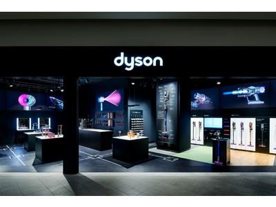 Dyson Demo 越谷、グランドオープニングフェアを2021年4月9日(金)~4月25日(日)にて開催