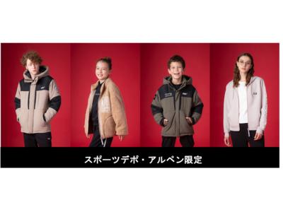 スポーツデポ・アルペン限定!マーベル作品のロゴをあしらったマーベル2021秋冬コレクション、10月上旬から販売開始