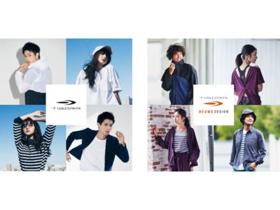 アルペン、オリジナルブランド「TIGORA」初の直営店「TIGORA by SPORTS DEPO」がららぽーと立川立飛に9月中旬オープン決定!