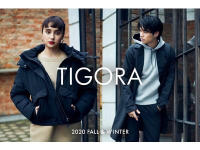 アルペングループ、スポーツライフスタイルブランド「TIGORA」ブランド強化 初の直営店を9月18日、バーチャルストアを10月初旬に順次オープン