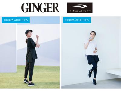 多くの働く女性から絶大な支持を集める女性ファッション・ライフスタイル誌「GINGER」と共同で『GINGER ATHLEISURE TEAM』を発足!