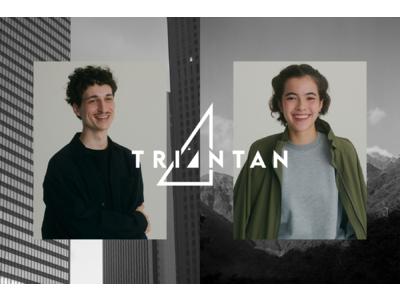 """""""アウトドアをもっと身近に""""をコンセプトにBEAMSがプロデュースした新ブランド「TRIANTAN」が9月16日(木)に遂に登場!!"""