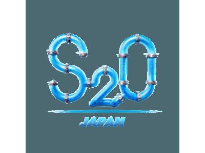 """昨年2万人が熱狂した""""世界一ずぶ濡れになる音楽フェス"""" が今年も開催!「S2O JAPAN SONGKRAN MUSIC FESTIVAL 2019」開催決定"""