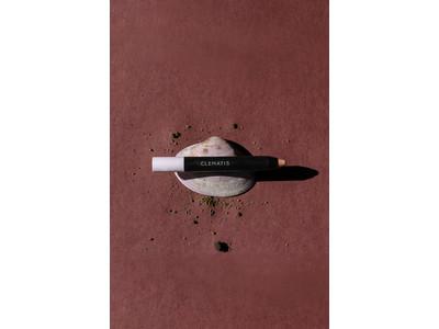 【1月25日(月)より新発売】自由なバランスを楽しむコスメブランド「uneven(アニヴェン)」の「uneven multi stick」より新色「clematis」発売開始!!!