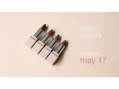 インスタグラムでも話題沸騰!「la peau de gem .(ラポドゥジェム)」のおしゃれなミニサイズリップスティック「gemini lip stick」より新色2色が追加発売!!