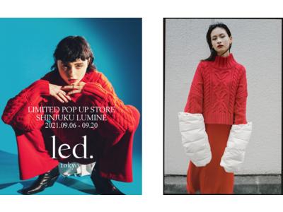 ミレニアム世代を刺激するブランド『led.tokyo』ルミネ2新宿にてポップアップストアをオープン!高橋ララを起用した21AW新作アイテムのスナップ企画を実施し、ストア店内で写真展示を行う