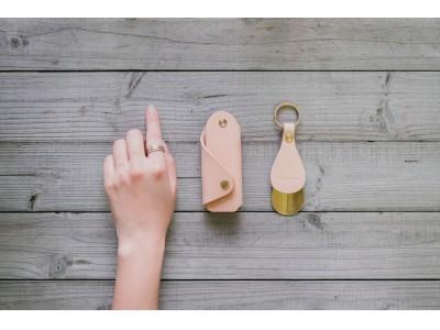「クリエイターに、個性を磨く小物を」こだわりを身に纏う新ブランド『CURBON by...』がローンチ