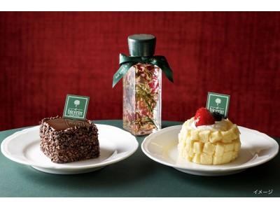 """ビチェリンの人気ケーキが関西エリア初登場""""ミモザの花""""を表現した苺のショートケーキなど6品を販売"""