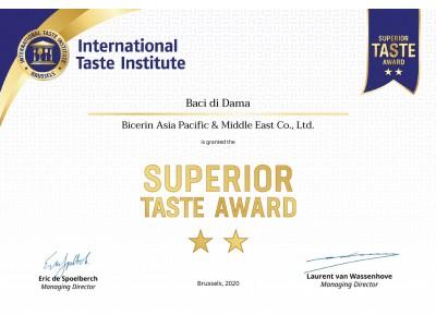 "G20大阪・G7伊勢志摩サミットで各国首脳に贈られた『バーチ・ディ・ダーマ』2020年「International Taste Institute」において、初となる優秀味覚認定賞 ""二ツ星""を受賞!"