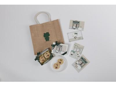 【Bicerin × Hello Kittyコラボレーション商品】大人可愛いシルエットキティちゃんがデザインされたオリジナルジュートバッグを8月1日(土)より販売開始
