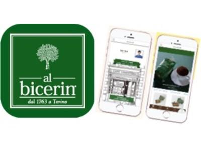 『Bicerin公式アプリ』11月4日(木)より導入開始!サブスクパスポートで「一杯の贅沢なひととき」が身近でカジュアルに