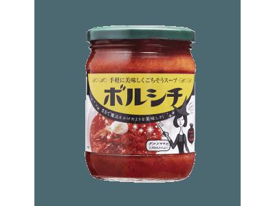 食べる輸血「ビーツ」をたっぷり使用した健康スープ「ボルシチ」がFOODEX美食女子アワード2019で銀賞を受賞
