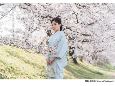 京都・西陣織の川島織物セルコン マドモアゼル・ユリアとコラボで帯を製作