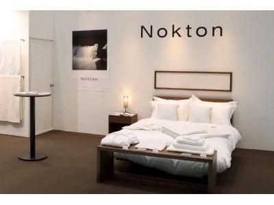 快眠をコンセプトにしたフェアをスタート ホテルリネンブランドNokton(ノクトン)がカリモク家具とコラボレーション