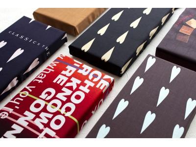 ハンカチーフ専門店のバレンタインギフト チョコレートをイメージしたハンカチを発売!