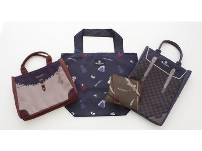 Aquascutum(アクアスキュータム)から大人気 撥水バッグシリーズの新柄が発売