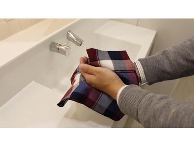 洗濯後も効果が持続 創業 140 余年のハンカチーフ会社が作った 抗ウイルスハンカチーフ新発売