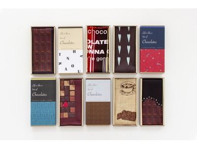 CLASSICS the Small Luxuryのバレンタインギフト1月16日(土)より、チョコレート柄のハンカチーフを発売