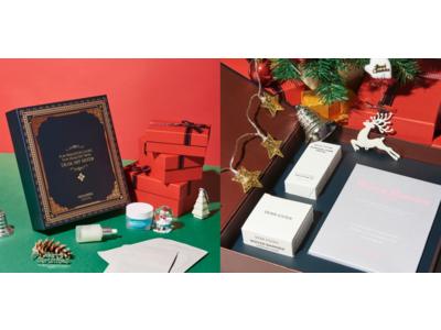 韓国発 敏感肌専門スキンケアブランド 「DEAR SISTER」初のクリスマス限定BOX「DEAR ME HOLIDAY BOX」登場!~マスク荒れと乾燥に特化したスペシャルケアセット~
