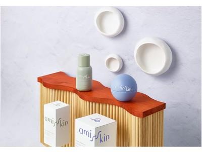 世界の美容事情に精通するビューティスペシャリスト松山記子による、一流のケアをプライベート空間で叶えるコスメティックブランド〈amis skin〉がデビュー。