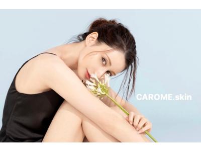 ダレノガレ明美プロデュース、親子で使えるスキンケアブランド〈CAROME. Skin(カロミースキン)〉を8月6日(金)ローンチ!