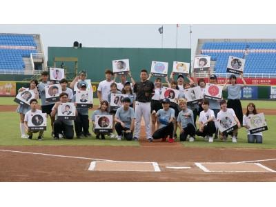 史上初のコラボ試合!カプセル専属クリエイターと台湾プロ野球球団「Lamigoモンキーズ」による【カプセルデー】に1万人以上が来場!