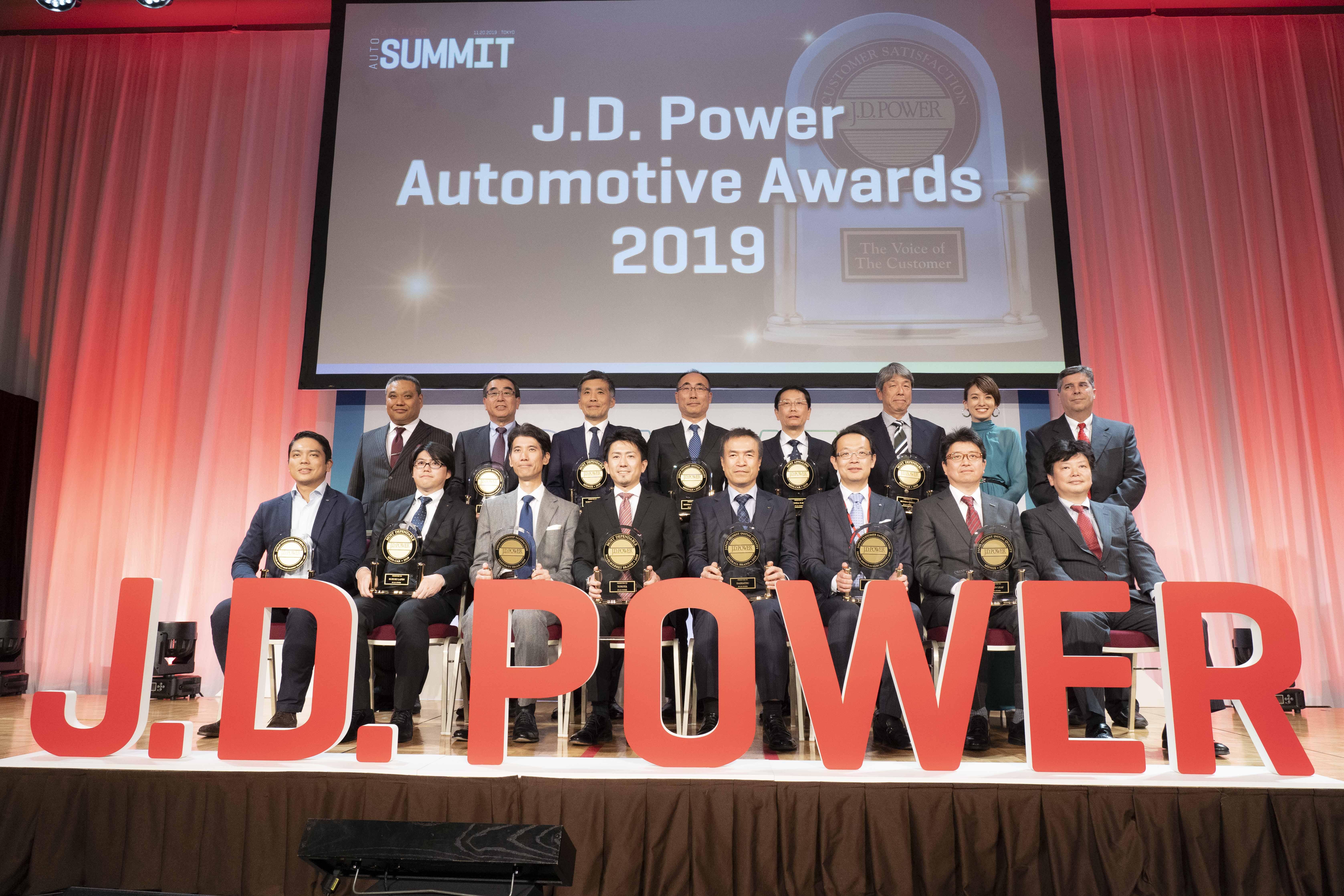 J.D. Power Auto Summit 2019を開催 画像