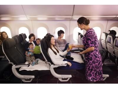 ニュージーランド航空、「コンデナスト・トラベラー」誌が選ぶ世界一の ...