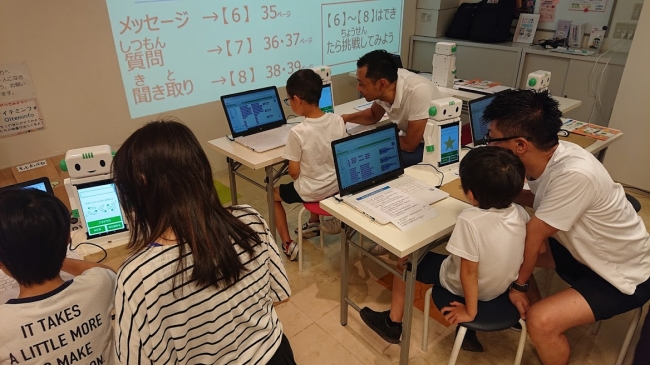 プログラミングに集中する子ども達