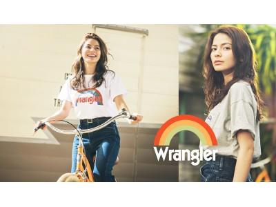 アメリカのジーンズの歴史を作ってきたデニムブランド「Wrangler(ラングラー)」レディースコレクションがマックハウスで発売スタート!
