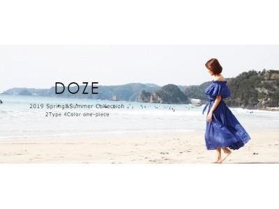 リラックスウェアを提供するレディースアパレルブランド 「DOZE」が3月NEW_OPEN!